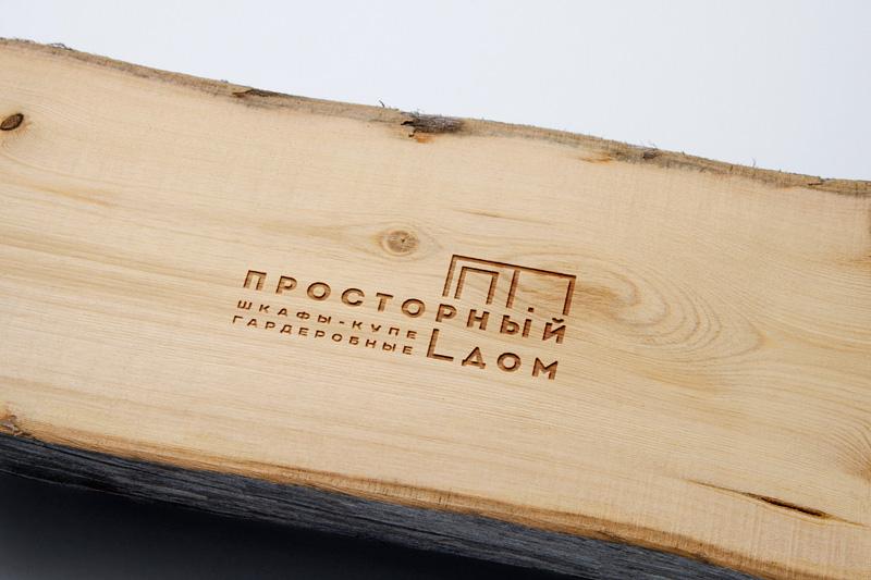 Логотип и фирменный стиль для компании по шкафам-купе фото f_2445b6b544ab0a30.jpg