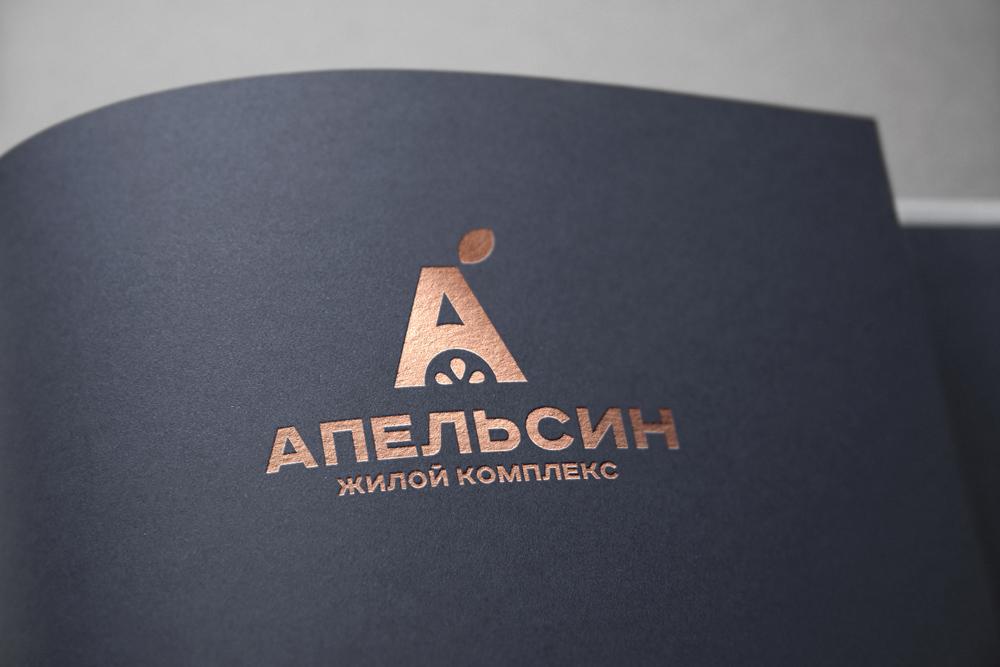 Логотип и фирменный стиль фото f_2575a66fecf2e2ac.jpg