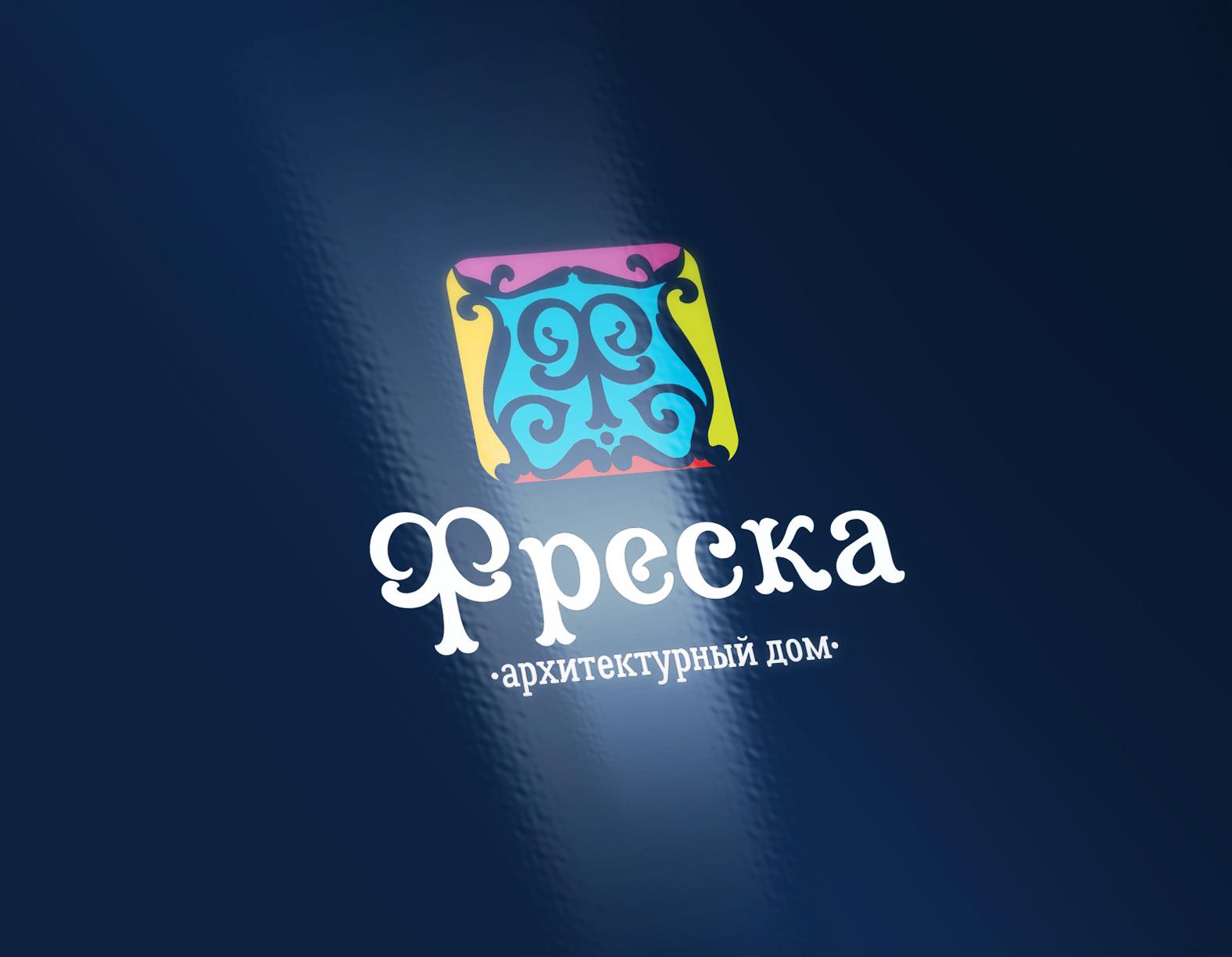 Разработка логотипа и фирменного стиля  фото f_3955aa53bb435cc7.jpg