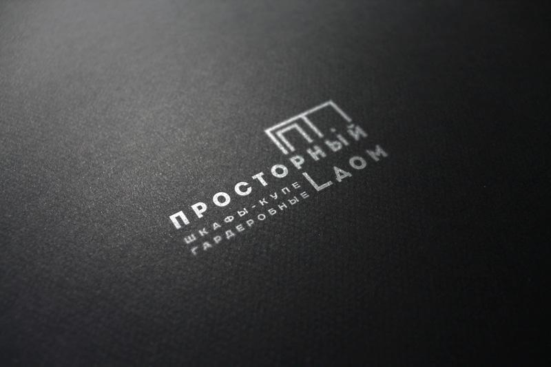 Логотип и фирменный стиль для компании по шкафам-купе фото f_5065b6b544ccf7e2.jpg