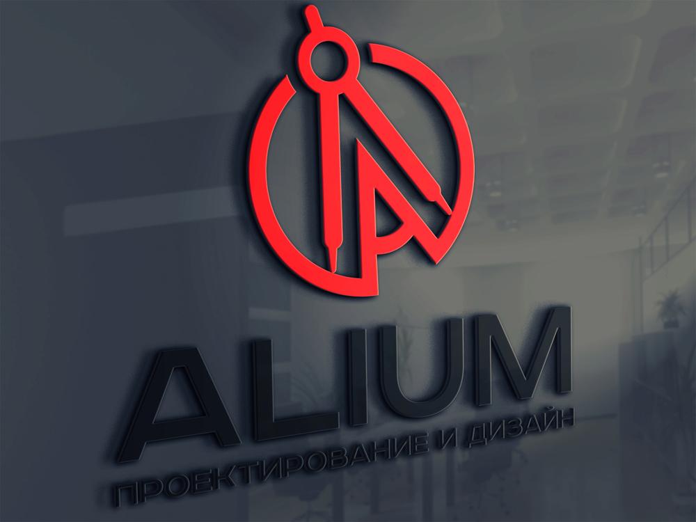 Логотип для дизайн студии фото f_51559e513dd038d2.jpg