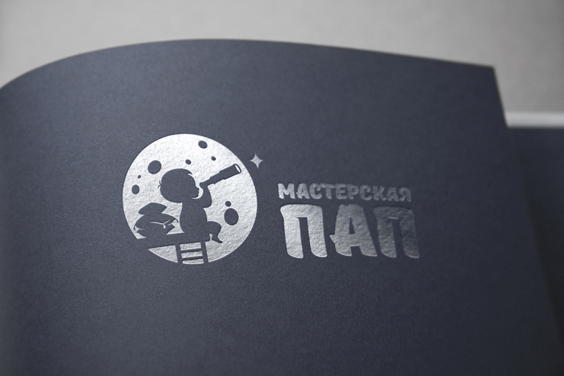 Разработка логотипа  фото f_5235aa9092e511fb.jpg