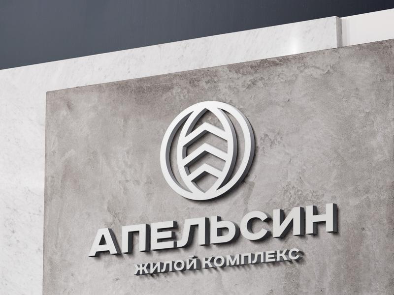 Логотип и фирменный стиль фото f_5455a5921ef63d93.jpg