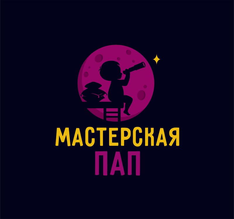 Разработка логотипа  фото f_5975aad5df22a936.jpg