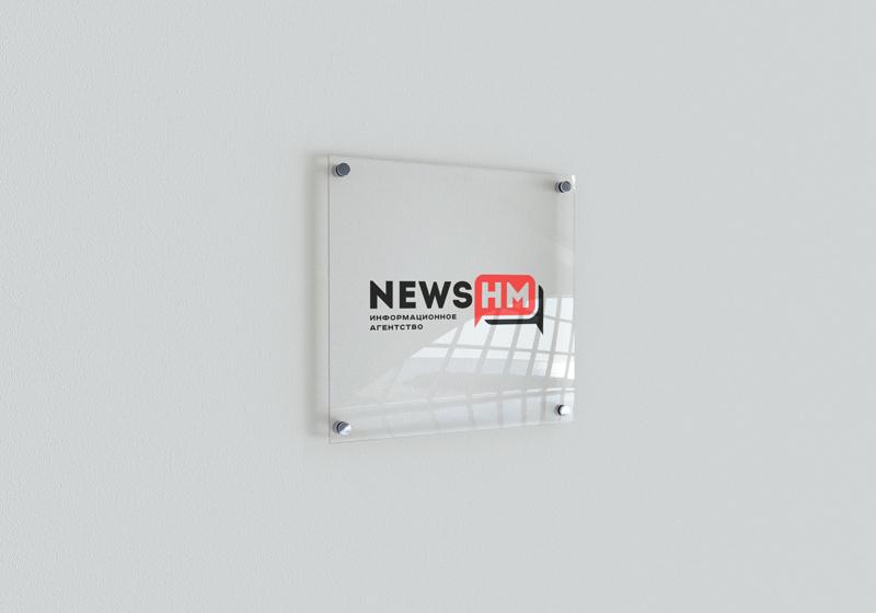 Логотип для информационного агентства фото f_6915aa701512c3e4.jpg