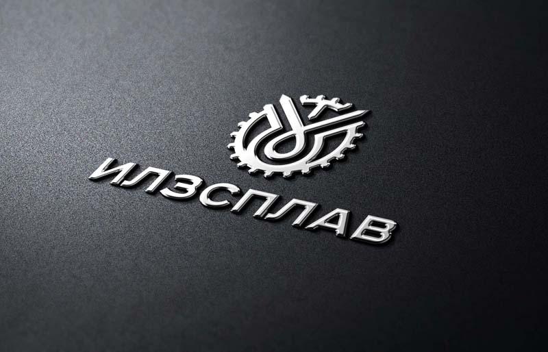 Разработать логотип для литейного завода фото f_6985afeb71b6cd85.jpg
