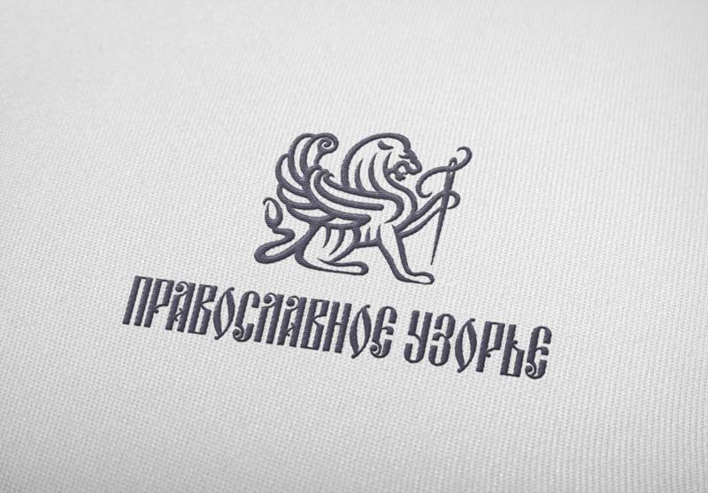 Логотип + визитка + сайт фото f_7165afc301508183.jpg