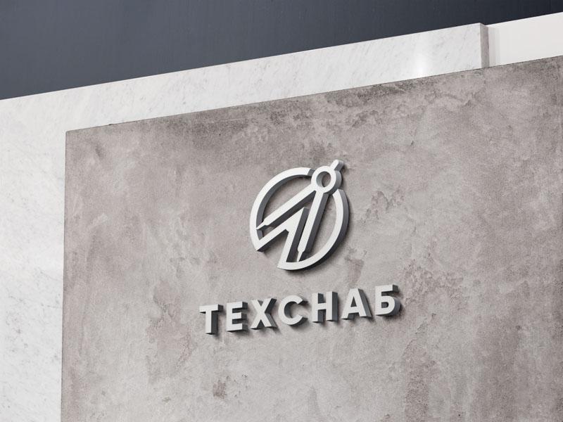 Разработка логотипа и фирм. стиля компании  ТЕХСНАБ фото f_7565b1af401bfd66.jpg