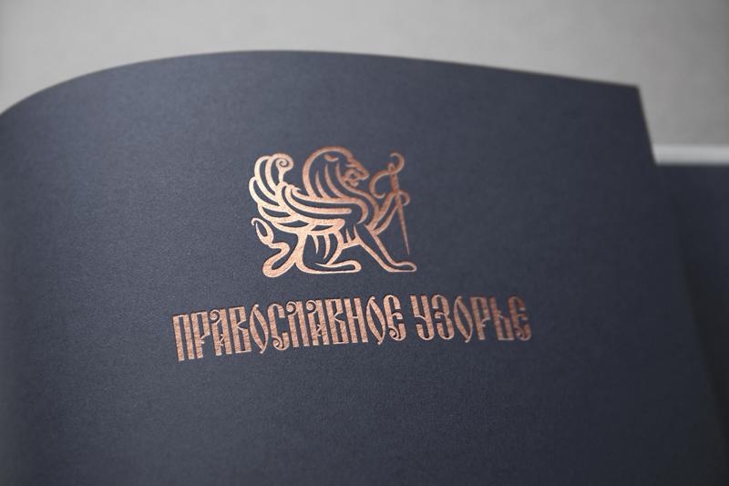 Логотип + визитка + сайт фото f_7665afc30185e6a9.jpg