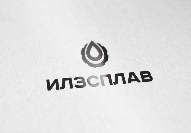 Разработать логотип для литейного завода фото f_8655afeb9f13b662.jpg