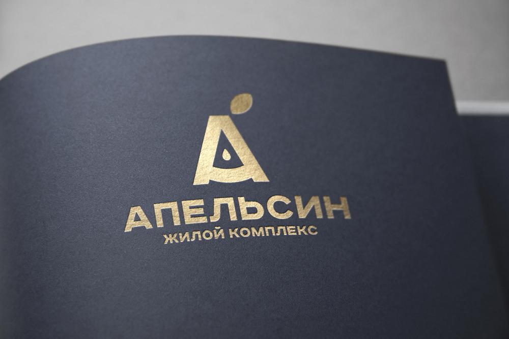 Логотип и фирменный стиль фото f_9225a66fec7da2a9.jpg
