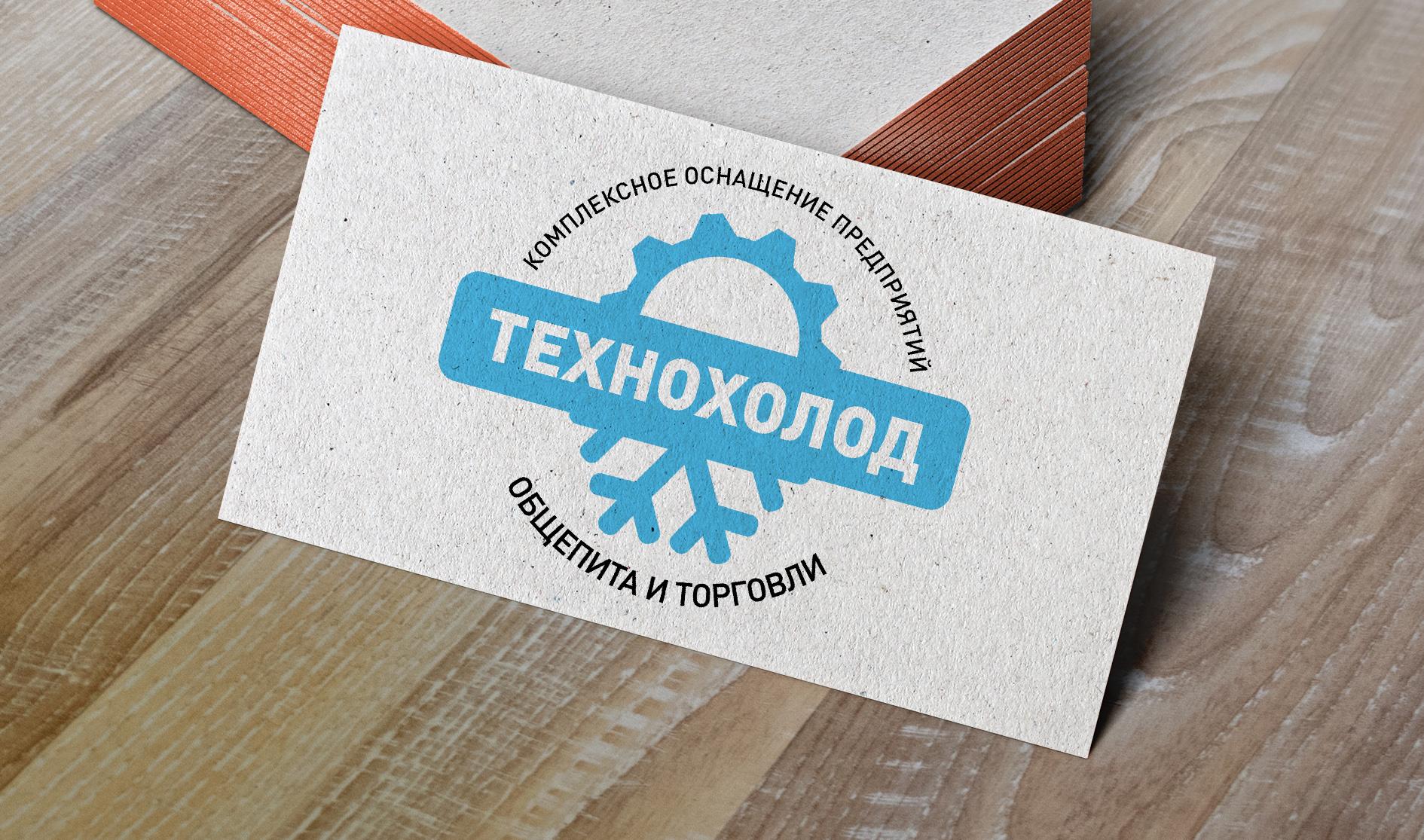 Логотип фото f_9405872ab82758fc.jpg
