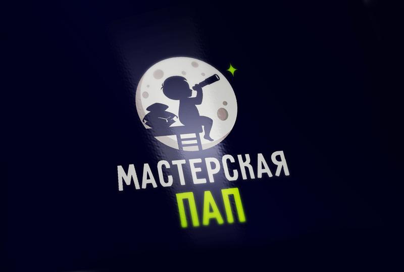 Разработка логотипа  фото f_9895aad5f07541c1.jpg