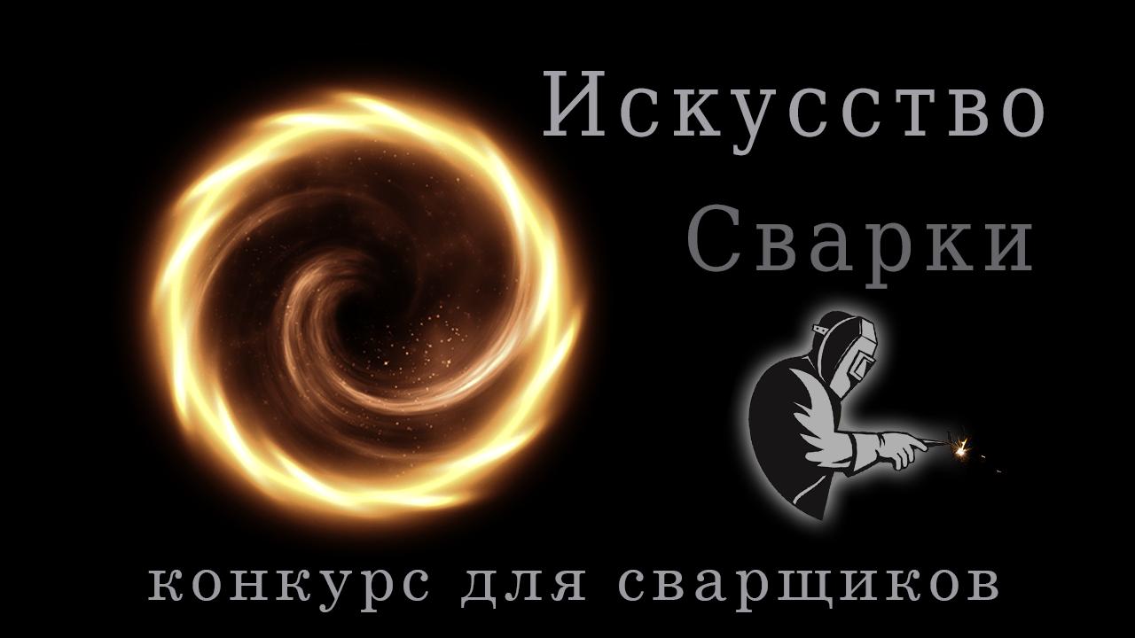 Разработка логотипа для Конкурса фото f_8455f6df4b1e0271.png