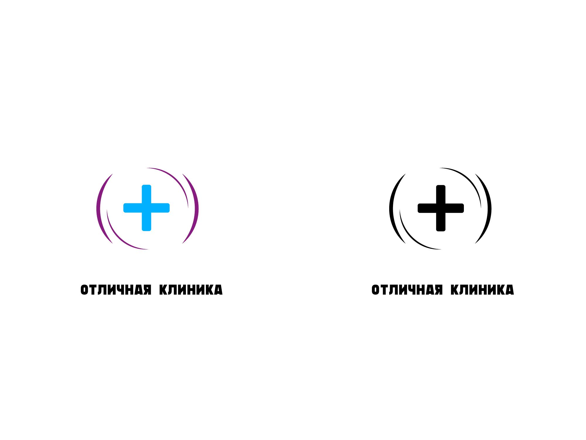 Логотип и фирменный стиль частной клиники фото f_1245c8e53de419f3.png