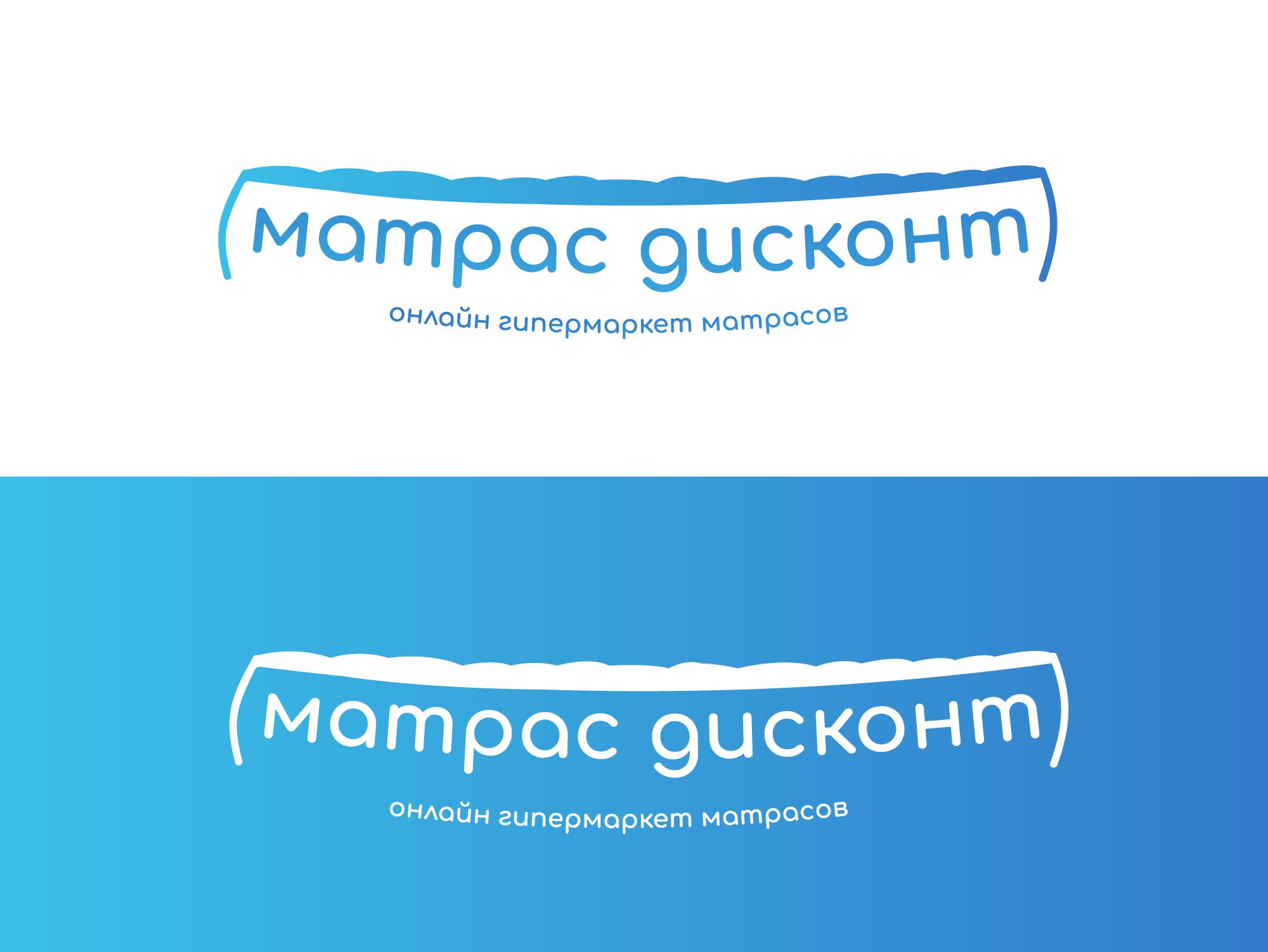 Логотип для ИМ матрасов фото f_3315c8657d1c6abc.png