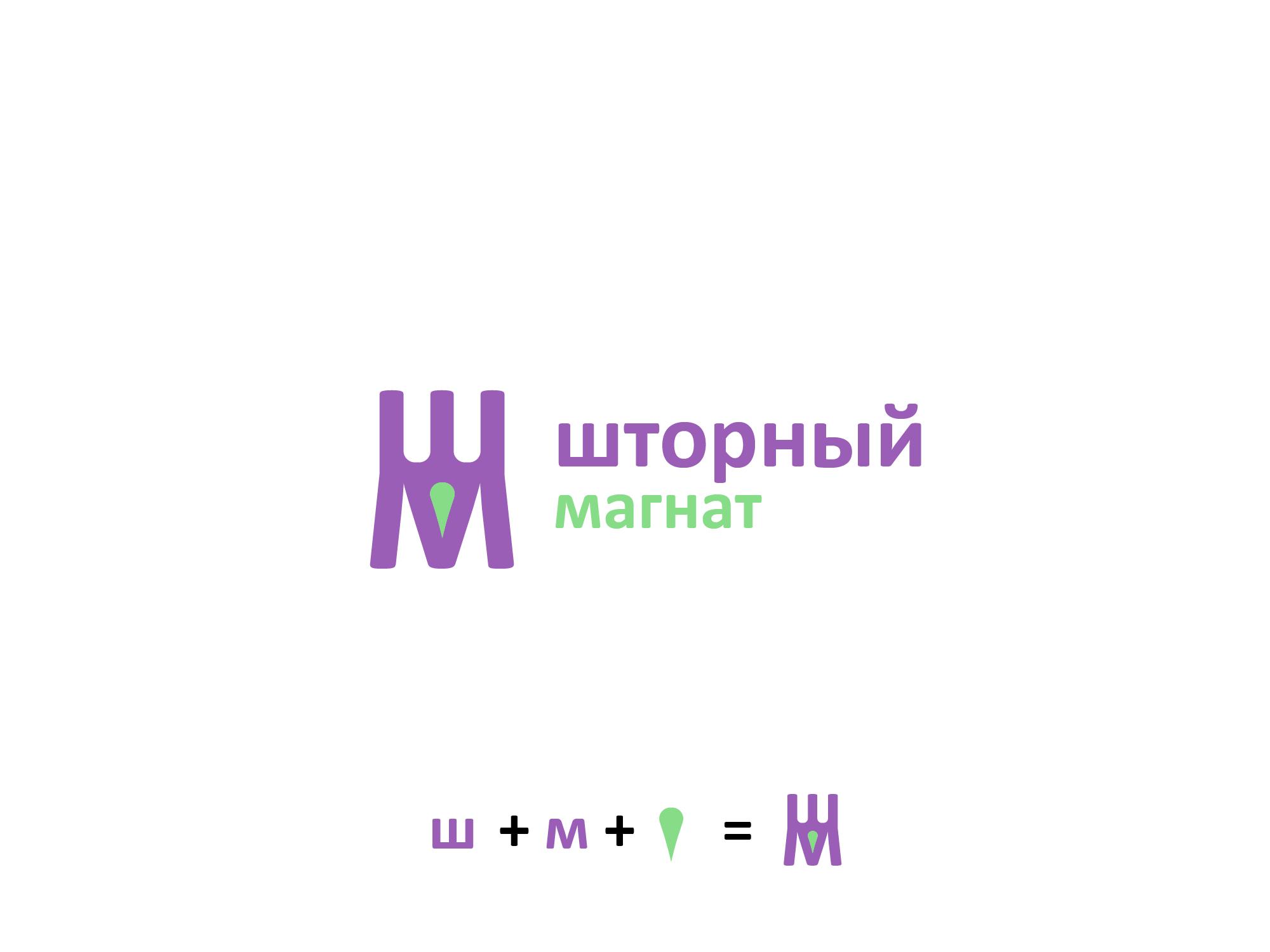 Логотип и фирменный стиль для магазина тканей. фото f_3505cda75d292f94.png