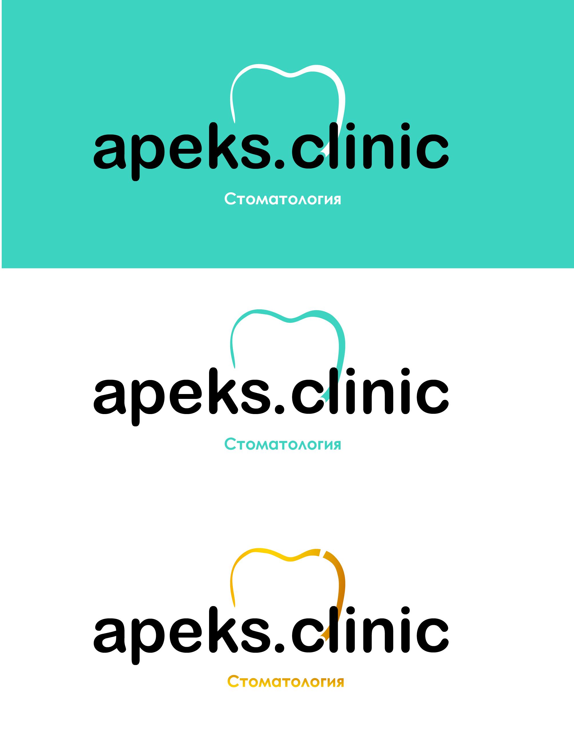 Логотип для стоматологии фото f_4765c8620e03a87d.png