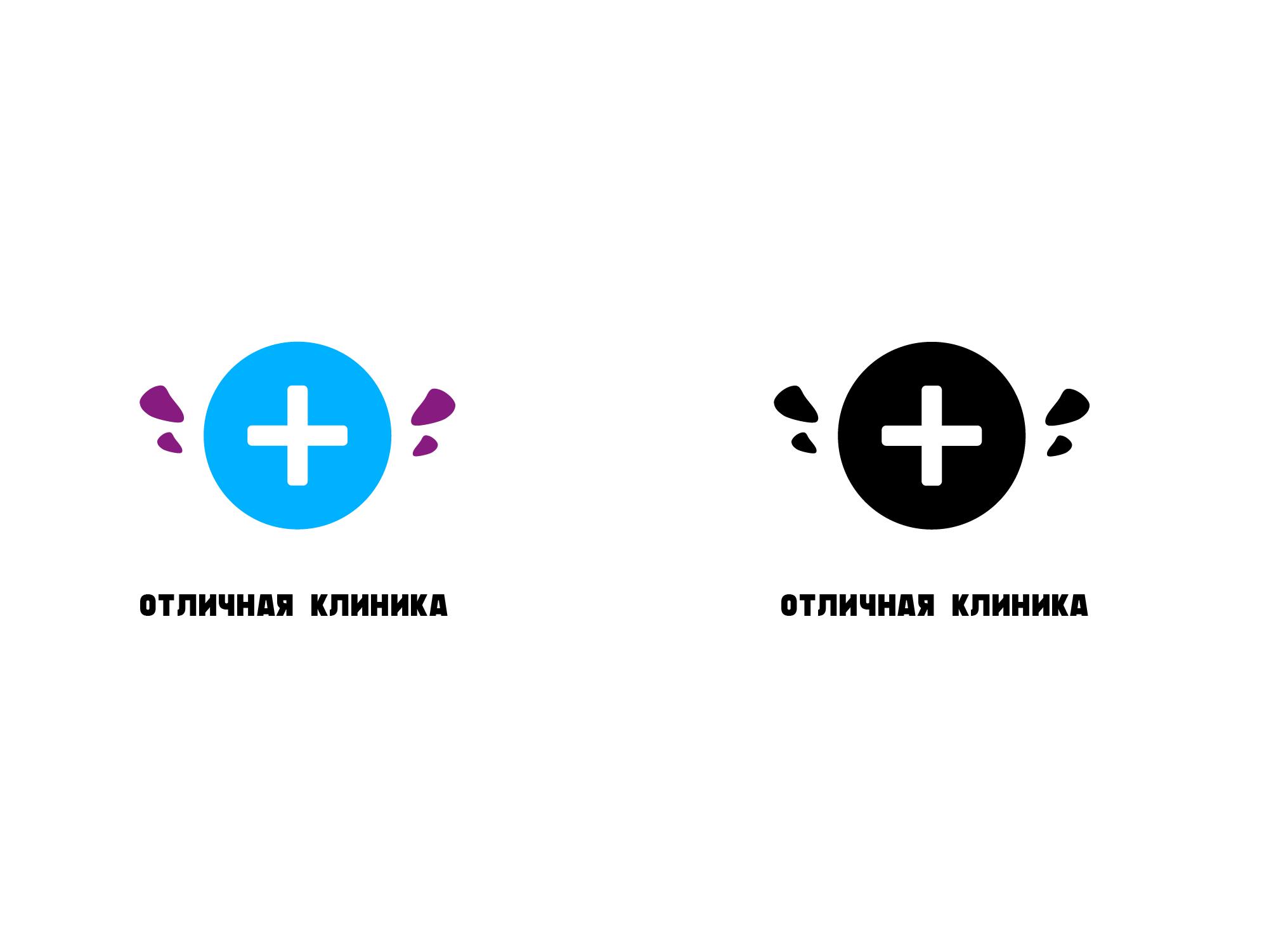 Логотип и фирменный стиль частной клиники фото f_4875c8e53dcdf750.png