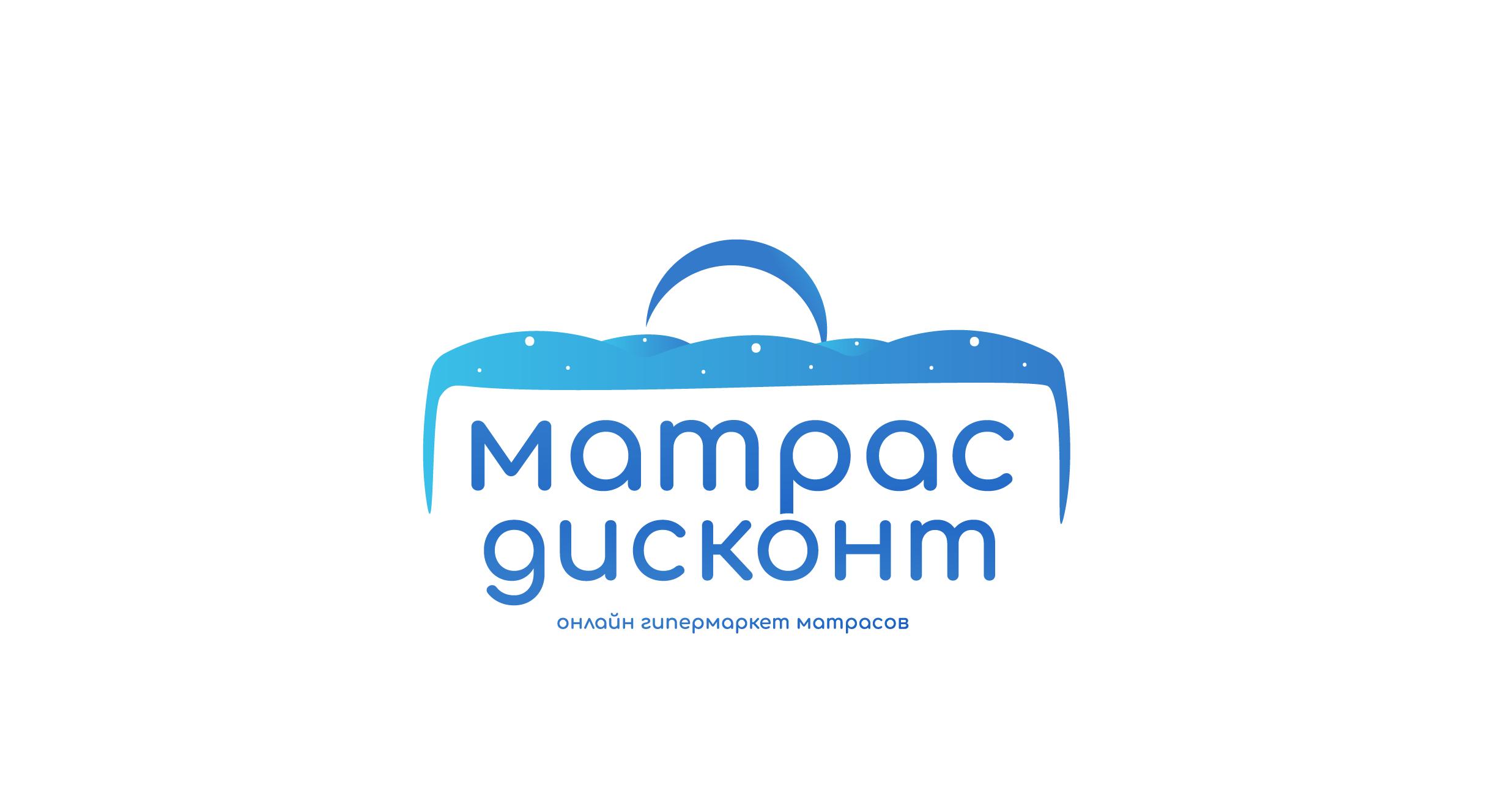 Логотип для ИМ матрасов фото f_5295c876b7b1cf7f.png