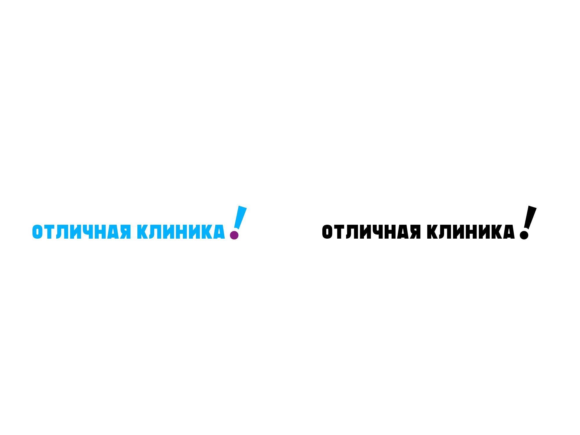 Логотип и фирменный стиль частной клиники фото f_5625c8e05930a931.png