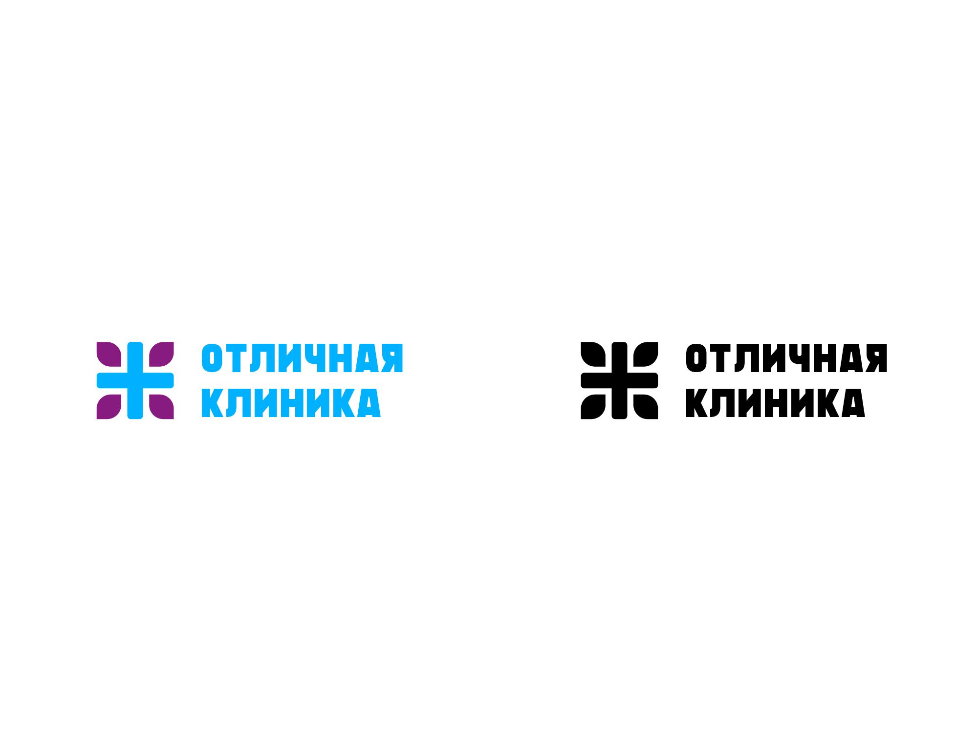 Логотип и фирменный стиль частной клиники фото f_6895c908cea93ed6.png