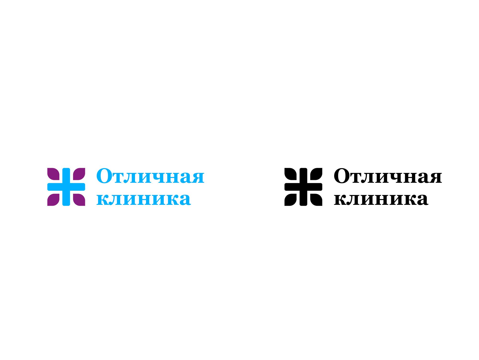 Логотип и фирменный стиль частной клиники фото f_8235c908f92ee380.png