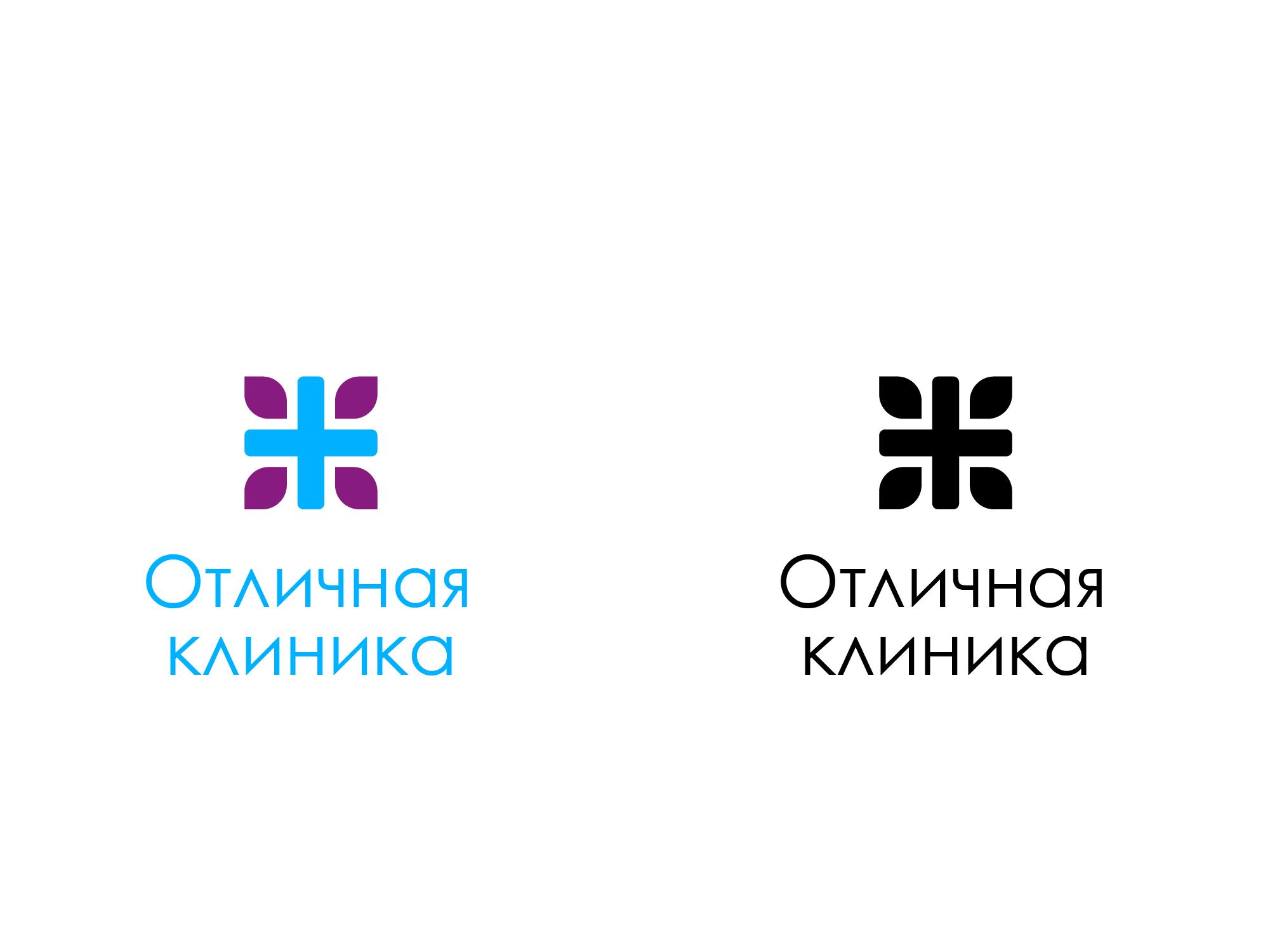 Логотип и фирменный стиль частной клиники фото f_8635c934c909e2b2.png