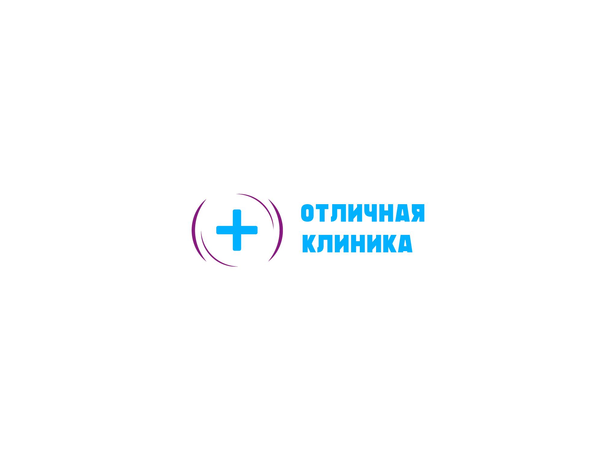 Логотип и фирменный стиль частной клиники фото f_9515c908cd70c18e.png