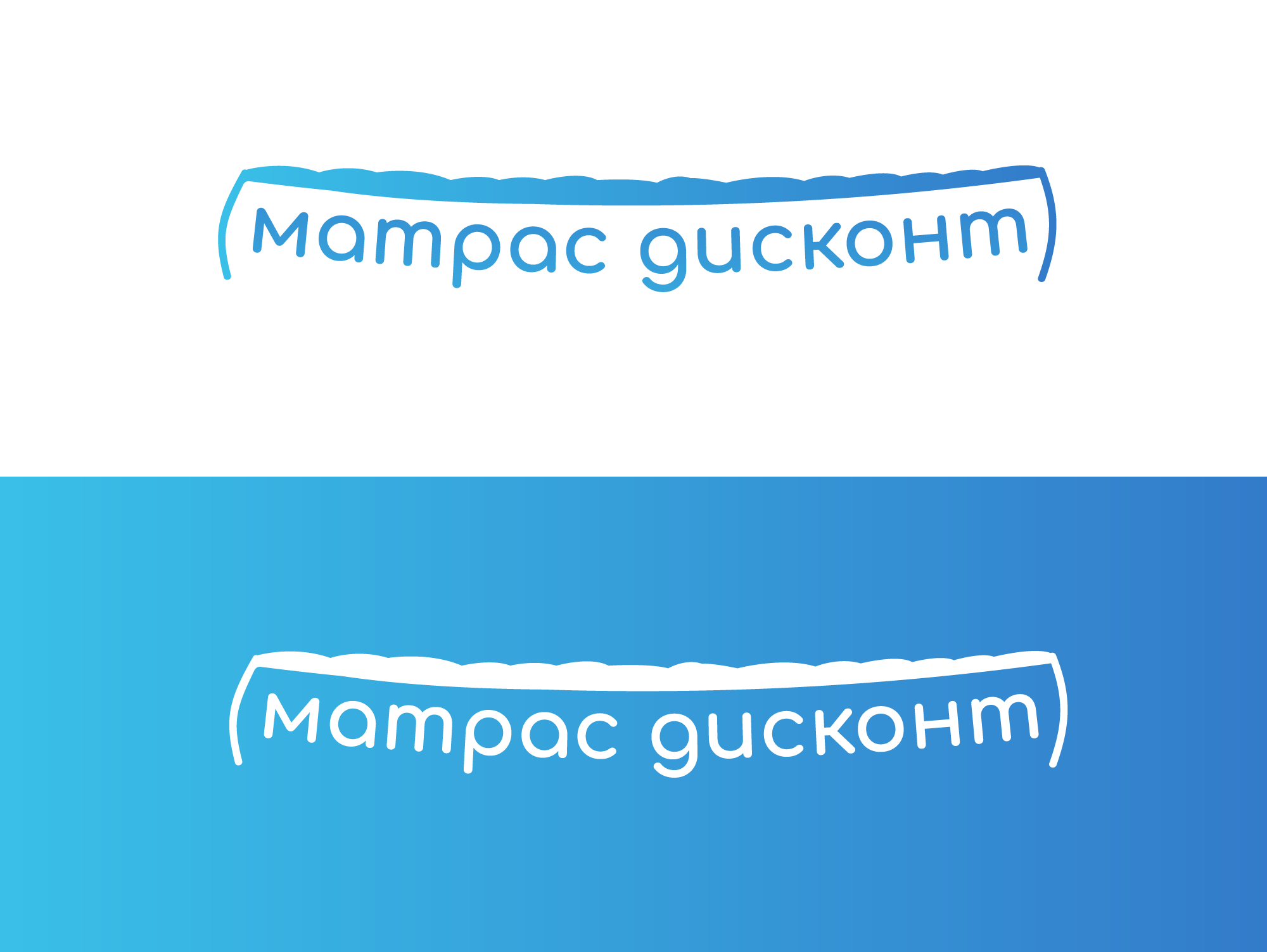 Логотип для ИМ матрасов фото f_9995c865687d55bc.png