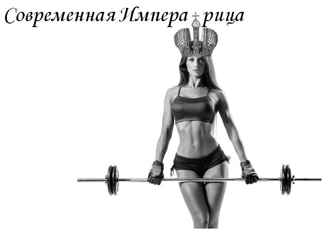Необходимо придумать название для фитнес школы фото f_2585c3b651d44ccb.jpg