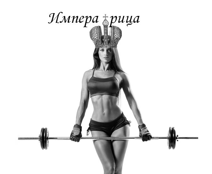 Необходимо придумать название для фитнес школы фото f_5695c3b651536c0c.png