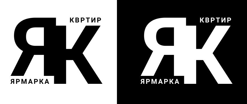 Создание логотипа, с вариантами для визитки и листовки фото f_286600557bae4d24.png