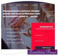 Адаптивная верстка по PSD макету в Adobe Muse