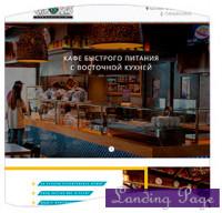 Адаптивный лендинг кафе Казан Кебаб