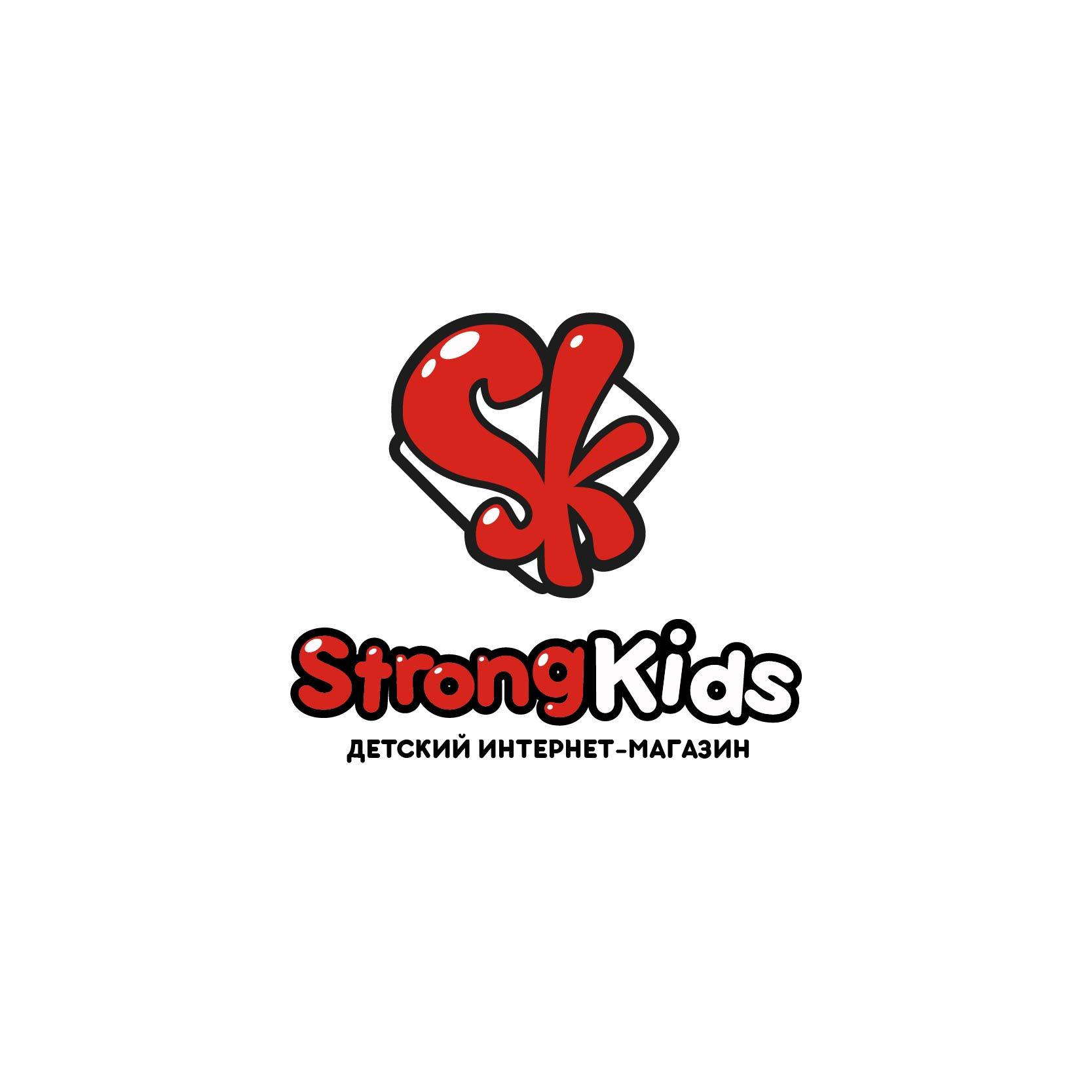 Логотип для Детского Интернет Магазина StrongKids фото f_4525c7fb6b6f1e56.jpg