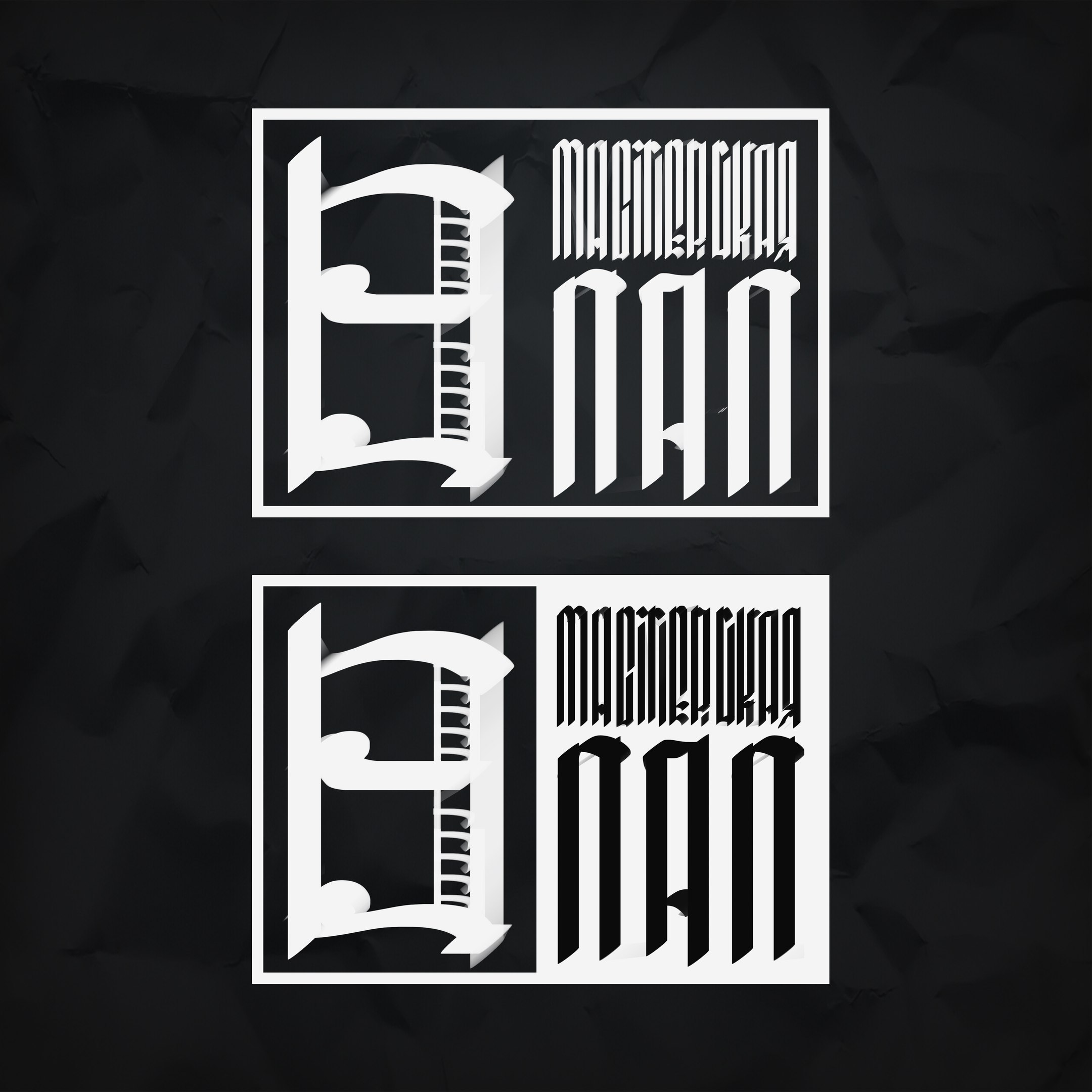Разработка логотипа  фото f_1245aa689bac3994.jpg