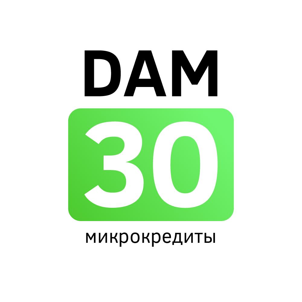 Логотип для микрокредитной, микрофинансовой компании фото f_2095a32456fd9fcb.png