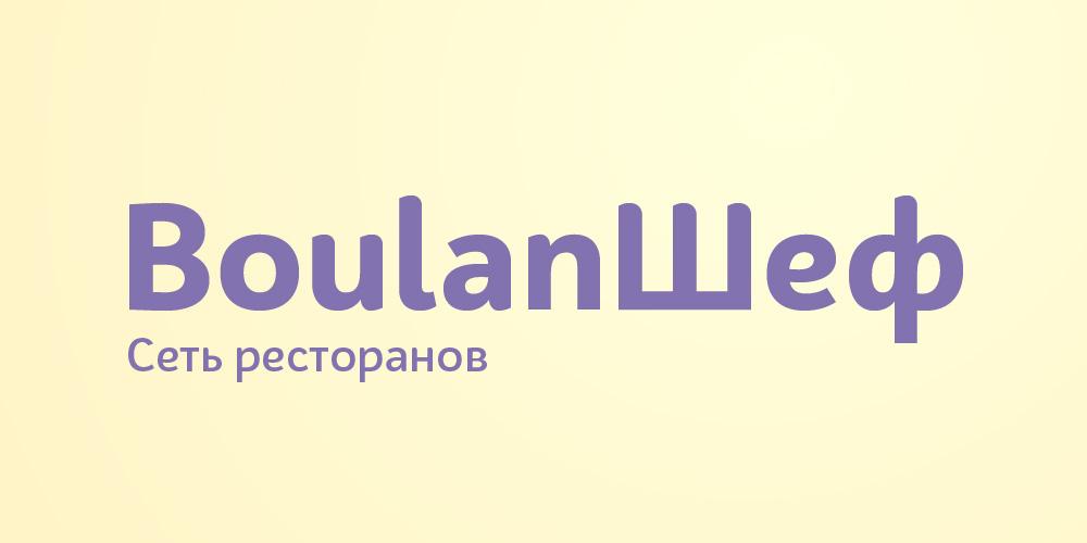 Разработать логотип   фото f_70859c518d23b7ab.jpg