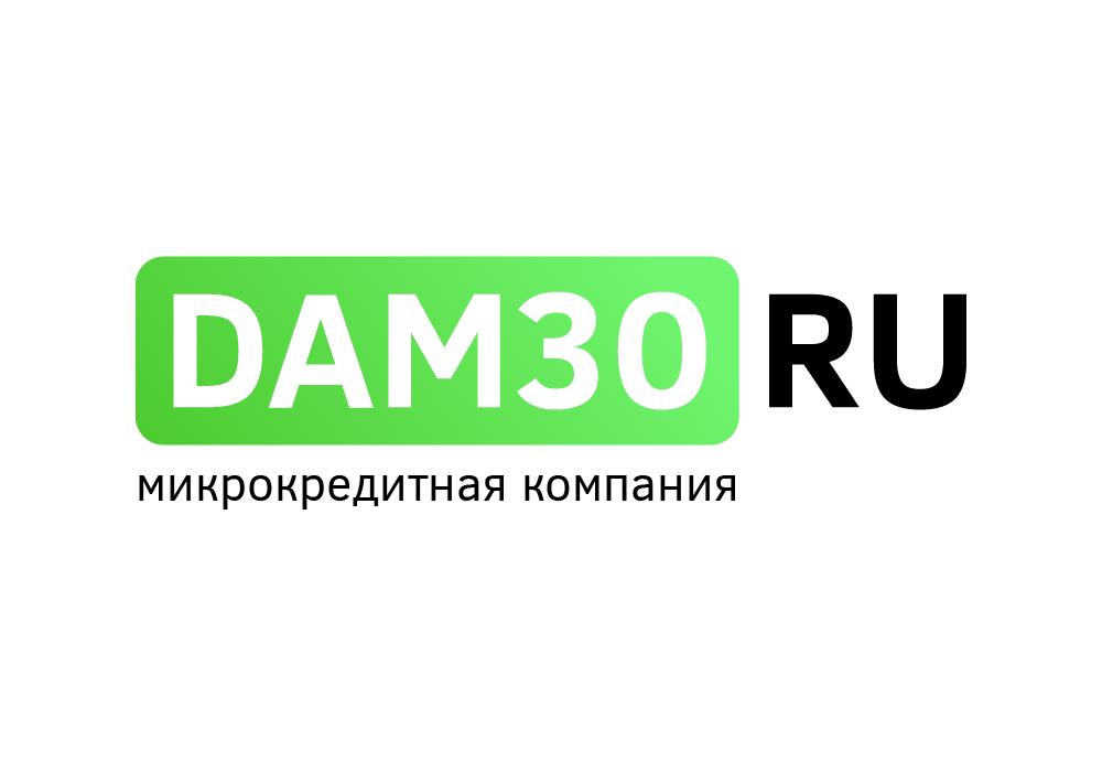 Логотип для микрокредитной, микрофинансовой компании фото f_7905a3245690bf31.png