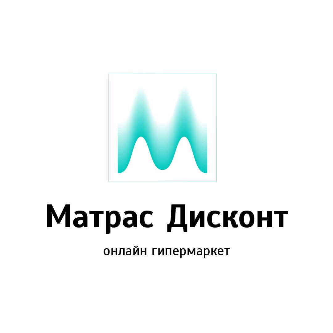 Логотип для ИМ матрасов фото f_9665c87a3dcaab96.jpg