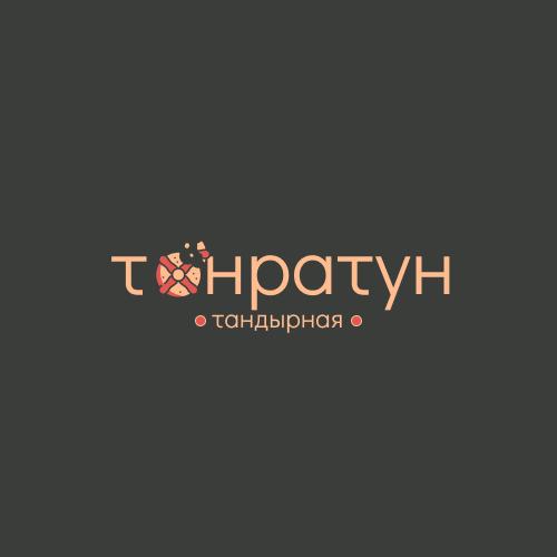 Логотип для Пекарни-Тандырной  фото f_3475d90f675dad44.png
