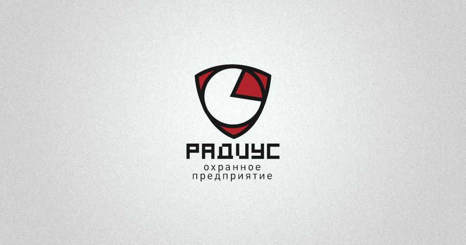 Логотип охранного агентства «Радиус»