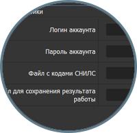 Скрипт парсинга поисковой формы сайта с сохранением результата в excel