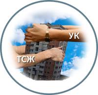 Собрать базу Управляющих компаний, ТСЖ и РСО вся РФ