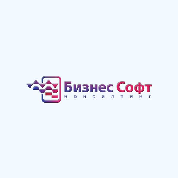 Разработать логотип со смыслом для компании-разработчика ПО фото f_5053b6007f1d2.jpg