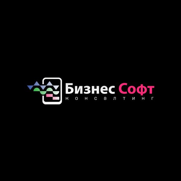Разработать логотип со смыслом для компании-разработчика ПО фото f_5053b6055edbc.jpg