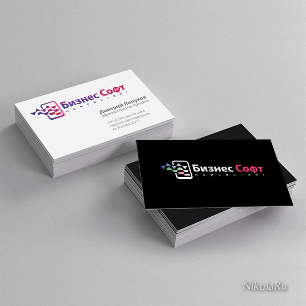 Разработать логотип со смыслом для компании-разработчика ПО фото f_5053b60c249f3.jpg