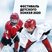 Landing page Хоккейные турниры