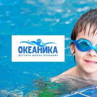 Корпоративный сайт Детская школа плавания